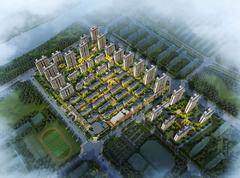 安建•汉城源筑