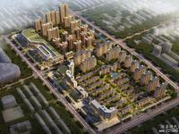 九龙城新都汇迷公寓