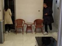 九龙城 三室 采光好 高档小区 老证 正常分期