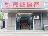 双学区房 实小 鑫达园 县中心位置 首付10来万 三室