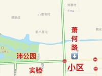 出售北孔庄小区2室1厅1卫87.06平米住宅