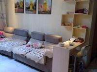 香江花城3室2厅2卫116平米74万房东急用钱