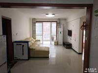 九龙城。多层。8号楼3楼出售 地下室强制购买五万