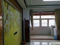 出售清怡花园3室2厅1卫98平米62万住宅