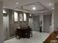 出售汉爵御苑3室2厅1卫118平米106万住宅