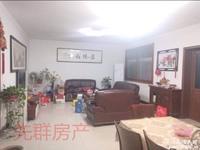 5290一平方暖气房子隆小区3室2厅1卫142平米75万住宅