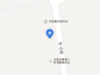 出售沛县朱寨镇旺铺100平米35万商铺 复式结构