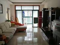 出售锦绣家园3楼3室2厅2卫125平米精装75万可分期
