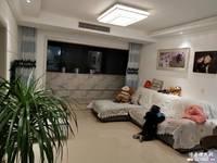 九龙城一期三室两厅一卫,小区绿化高物业管理完善