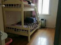 新源雅居 3室2厅 121平 75万精装修好房源