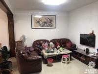 出售滨河小区3室2厅1卫101.07平米56万住宅
