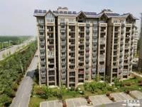 出售北孔庄小区3室2厅1卫112平米41万住宅