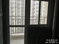 出售北孔庄2期9楼毛坯房