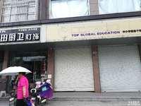 出售出租正阳路美术馆西大门向南20米上下层5万出租紧邻正阳小学建行农行车站