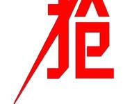 御景龙湾东区7楼毛坯房,老证税费低,地理位置好东刘氏会馆,大风歌广场。