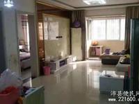 急售九龙城电梯房 2室2厅 一口价关门卖 拼手速喽