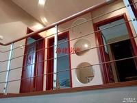 金地家园 1-3楼豪华装修 门口有大概100平院子 5室2厅4卫 学区房