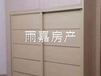九龙城公寓9楼1室1厅33平,新装修几乎没住过,装修看着比照片新,品牌家电,