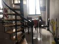 降价啦!急急急售。紫荆花园复式住房,201平方,精装修关门卖。110万可谈