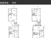 爱伦堡 独栋别墅 265平 4室送2车位1半下室 售价200万 可分期