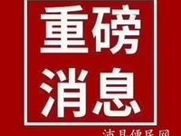 金地暖气房 紧邻正阳三中沛高中 精装两室 老证唯一 关门卖 价格看中可谈