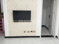 沛初中 二中 新苏果附近 汉城国际二期 精装三室 户型 采光好 关门卖 可分期