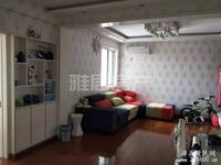 正阳 三中 学区房 金地三期 暖气房 精装两室 老证 满五唯一关门卖