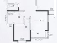 侨城中央公园电梯房 北实验小学初中一体学区房 三室小区环境优美 绿化覆盖率高