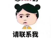 汉城国际一期2-3楼房产证225平 单价5100一平