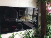 急售九龙城公寓 精装修 拎包即住 诚意出售