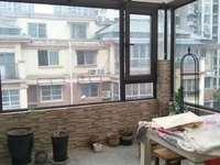 御景龙湾复式实际面积125平超大阳光房精装关门卖!