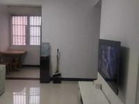 出售汉城国际花苑二期3室1厅1卫89平米63.5万住宅
