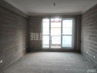 九龙城一期多层稀缺户型 三室两厅 南北通透户型周正 业主去外地买房滴血城心卖