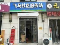 出租九龙城177平米面议商铺