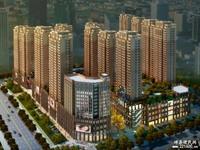 出售汉城国际花苑二期9层毛坯34.86平米20万写字楼