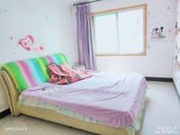 出租福泰隆3室1厅1卫100平米400元/月住宅