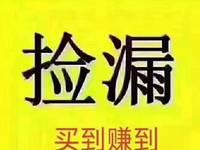 汉源学区 九龙城 珑玺台附近 水岸城邦稀缺毛坯 适合婚房 老证可分期