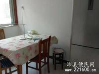 汉城国际一期学区房 精装修3室2厅 家电齐全 一月1500