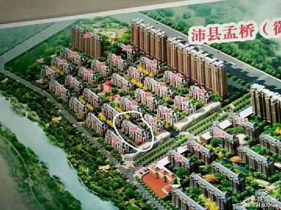 出售御水华庭3室2厅1卫110平米38.5万住宅