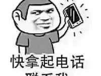 出租!汉城国际一期 多层4楼 2室1厅1卫 85平 可洗澡做饭 1000/月
