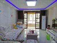 汉源小学 九龙城附近 水岸城邦 精装四室 户型方正老证关门卖 可分期
