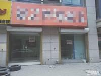 出租华茂万和城90平米2580元/月商铺