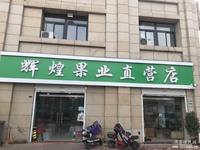 出租汉城国际花苑二期150平米7500元/月商铺