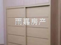 九龙城公寓A栋9楼1室1厅精装几乎没住过全是用的好材料关门卖21万