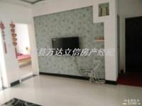 汉城国际花苑多层5楼106平方带6平方储藏室75万