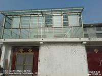 精装修邓园5室3厅2卫230平米住宅价格便宜