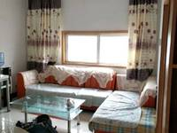 出售风光地带3室1厅1卫90平米32万住宅