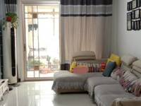 个人出售御景龙湾东区3室2厅1卫103平米79万住宅