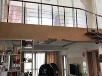 五中 歌风小学 锦绣家园顶复式超大实用面积!产证面积125送90平!