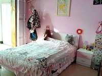 紫荆花园 精装修 关门卖 满五唯一 歌风 五中 学区房